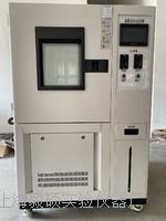 陜西-臭氧老化試驗箱
