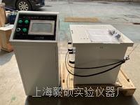 南京-六度空間振動試驗臺