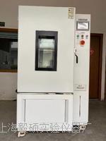 杭州-高低溫交變濕熱試驗箱