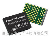 Picor Cool-Power®ZVS 降压稳压器PI3302-03-LGIZ PI3303-00-LGIZ PI3303-20-LGIZ PI3305-00-LGIZ PI3305-20-LGIZ