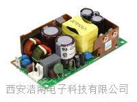 LPS50系列雅特生醫療電源LPS55 LPS53 LPS54 LPS52 LPS58 LPS52(-I)  LPS53(-I)