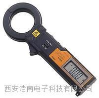 袖珍鉗形漏電電流表 量程0~200mA/20A M-100
