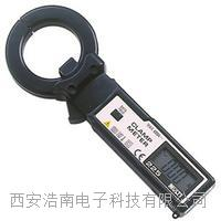 日本萬用袖珍鉗形電流表 量程 M-225