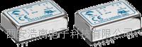FKC08W系列DC-DC電源轉換器 FKC08-48S05W FKC08-48S12W FKC08-48S15W FKC08-48D05
