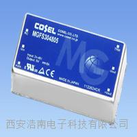 MGFS3系列直流電源MGFS34805 MGFS34812  MGFS3483R3 MGFS34805 MGFS34812 MGFS34815