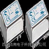 FKC15系列直流电源FKC15-24S12 FKC15-24S15 FKC15-24S12 FKC15-24S15 FKC15-24D05 FKC15-24D12