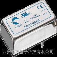 15W PCB板電源轉換器FEC15-24D15W FEC15-24D05W FEC15-24D12W FEC15-24D15W