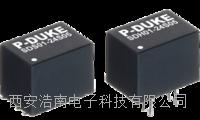 微功率電源1W系列 SDH01-24S24