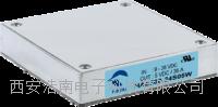HAE75系列穩壓電源模塊75W系列  HAE75-110S12W