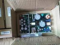 沖擊和振動的MIL-STD-810E電源  LZSA500-3
