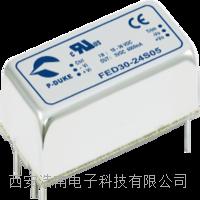 FED30系列模塊電源 FED30-48S05 FED30-48S5P1 FED30-48S3P3 FED30-48S05 FED30-48S5P1 FED30-48S12