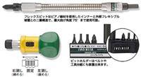 日本工程师 ENGINEER精密工具 螺丝刀 DR-08  DR-08