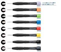 日本工程师 ENGINEER精密工具 螺丝刀 DA-81/DA-82/DA-83DA-84/DA-85/DA-86/DA-87/DA-88  DA-81/DA-82/DA-83DA-84/DA