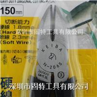 原裝日本馬牌 KEIBA N-206S 電工斜嘴鉗水口鉗子剪鉗馬頭6寸N-206