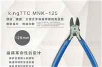 日本角田TTC水口钳电子钳 PN-150 PN-125 PM-120 MNK-125 MN-125