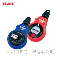 tajima/田岛便携式小型放线器