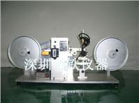 紙帶耐磨擦試驗機,RCA耐摩試驗機 XT-RCA7-IBB