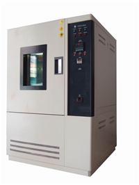 單點式高低溫試驗箱 XT-T150D
