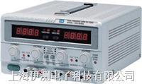 GPS-3030D 单组输出直流电源供应器