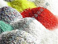 尼龙砂,塑料砂