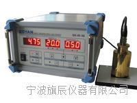 直讀式鐵損測試儀(含串口微型打印機):IR-3S