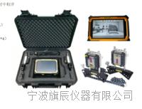 旗辰儀器XT40激光對中儀