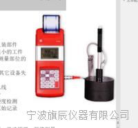 時代TIME5301里氏硬度計