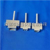 IEC60320/GB17465器具耦合器量规