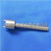 GB1002圖16量規- 16A單相兩極帶接地插座不接觸規