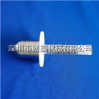 直径40mm试验探棒
