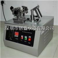 EN50075-Fig9插頭絕緣護套的耐磨試驗裝置