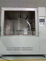 GB4208-IPX9K-高压喷淋试验箱(内箱1立方)
