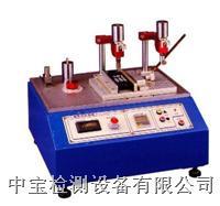 橡皮擦检测标准