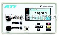 美國ATI 2I數字光度計 2I