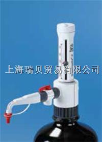 BR4700151 Dispensette? III瓶口分液器,游標可調型,2.5-25 ml BR4700151,2.5-25 ml