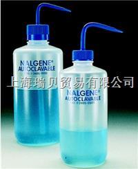 美國Nalgene 2405-0500,500ml, 可高溫高壓滅菌洗瓶 2405-0500,500ml
