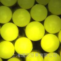杜克亮黃色聚乙烯微球 亮黃色