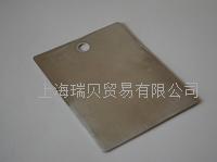國產GB/T 10125-2012鹽霧測試比對 GB/T 10125-2012
