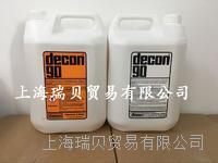 英國進口實驗室清潔劑_迪康Decon 90清洗液 迪康Decon 90