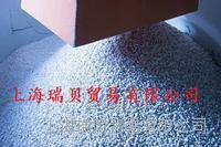 德國粉塵IEC 60312 5.1.2.1/7.2.2.1 Dolomite sand