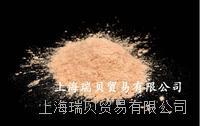 美國PTI進口0-20μm test dust粉塵 0-20微米