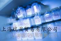 德國進口粉塵Test dust China fine China fine