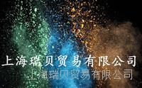 供應日本 試驗粉塵JIS Z 8901 灰塵 波特蘭水泥 JIS粉塵