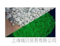 法國SNL標準砂標準氧化鋁標準品 硅鹽酸水泥