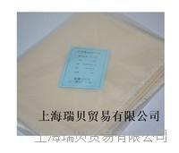 汽車內飾件磨耗測試專用帆布試劑 日韓標準