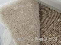 ASTM D6540 Synthetic Soil  人工土壤