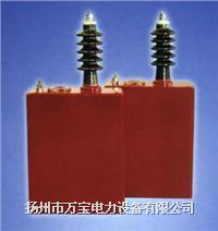 脈衝電容器