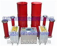 調頻諧振耐壓試驗成套裝置
