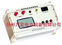 全自動電容電流測試儀 WBFRC