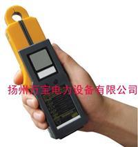 單相便攜式電能表檢驗裝置 WBDJ-I